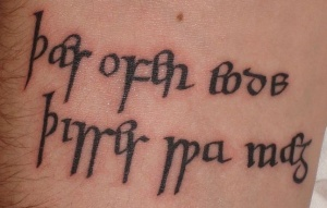 Thaes Oferode tattoo